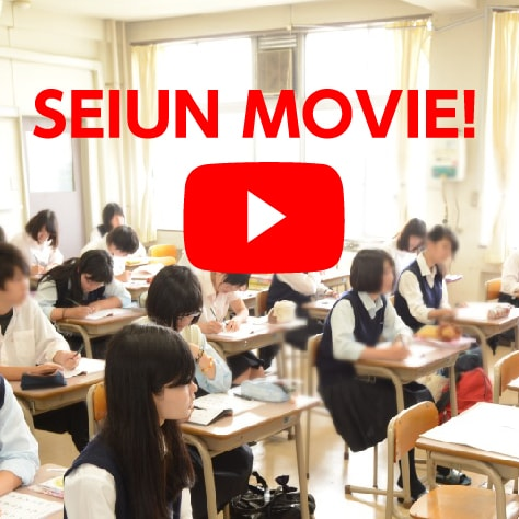 SEIUN MOVIE!