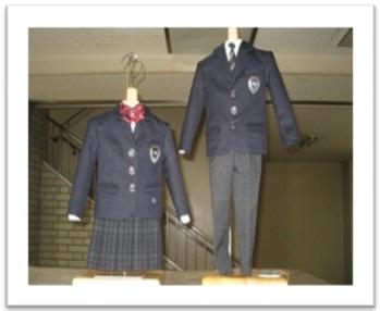 阿武野高等学校画像