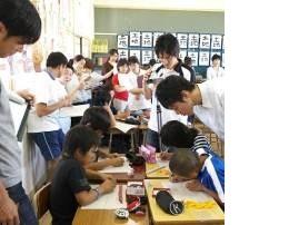6月28日(火)門真市立東小学校 - 北河内ブランチ通信