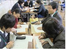 12月9日(金)能勢町立西中学校 ...