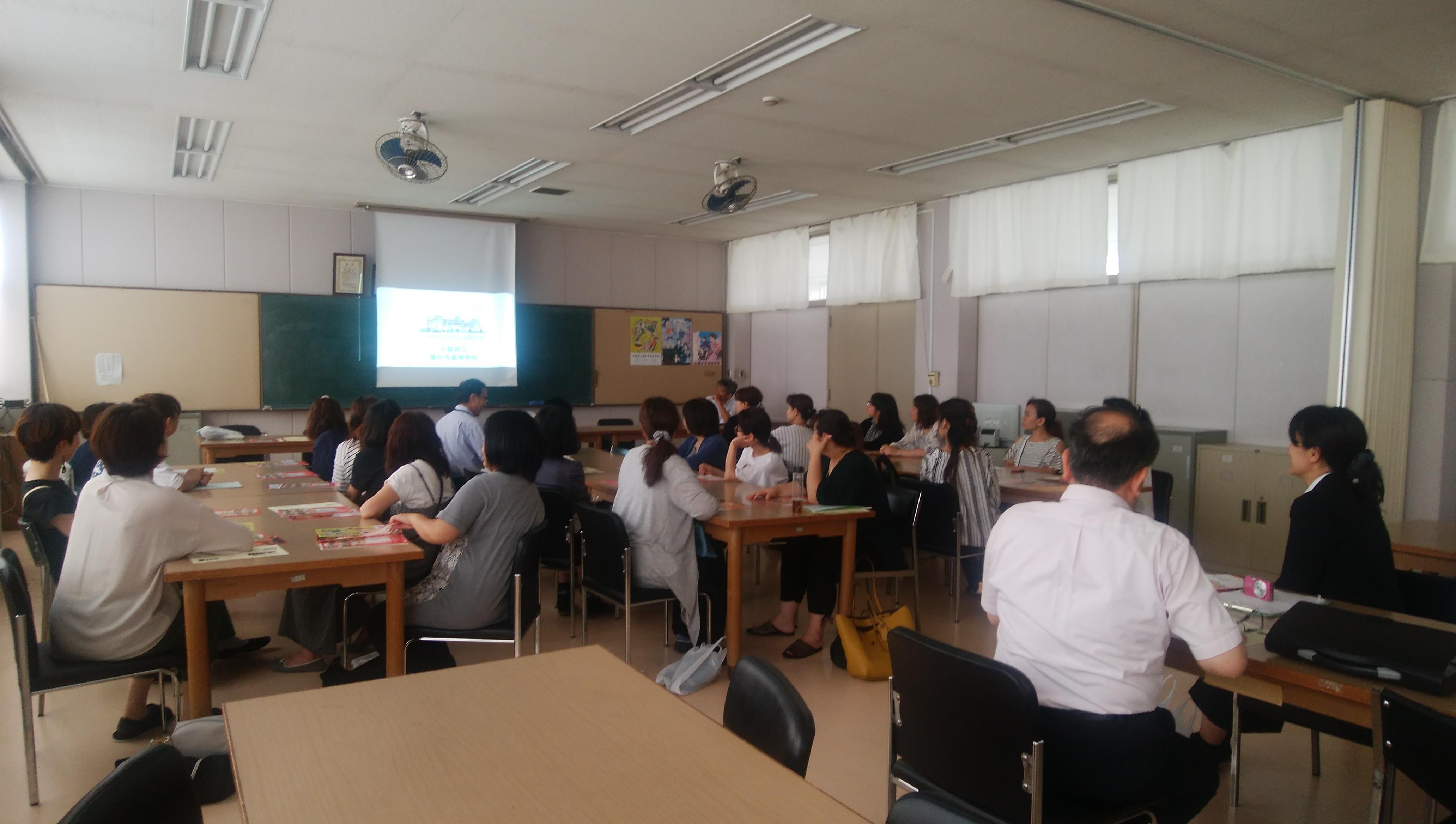 松原 第 五 中学校