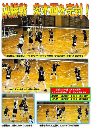 160805_volleyball_2.jpg