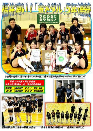 160805_volleyball_3.jpg