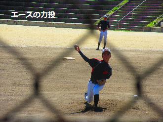 野球1.png