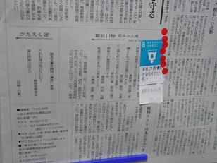2P6218392.jpg