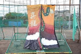体育祭 (4).jpg