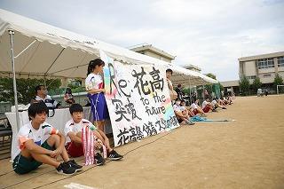 体育祭 (15).jpg
