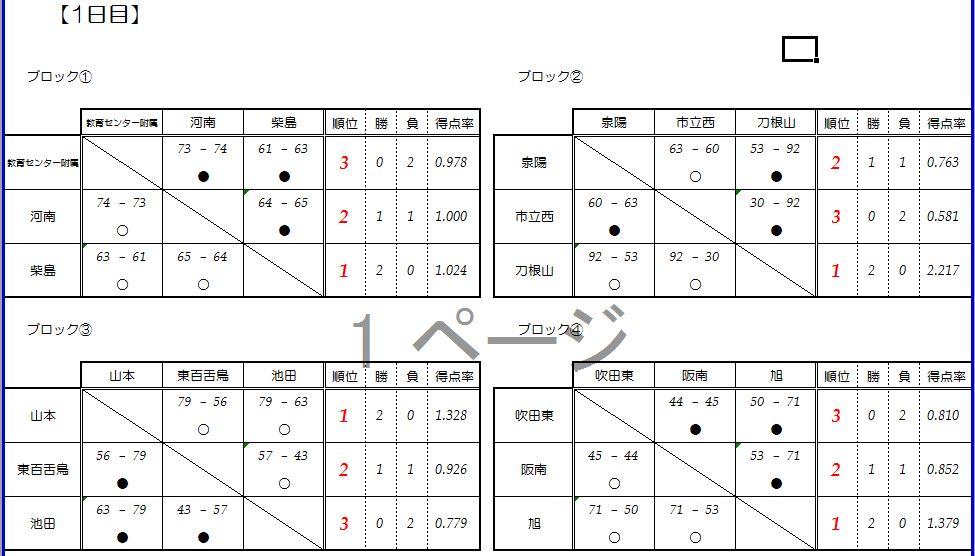 shirike2-1.jpg