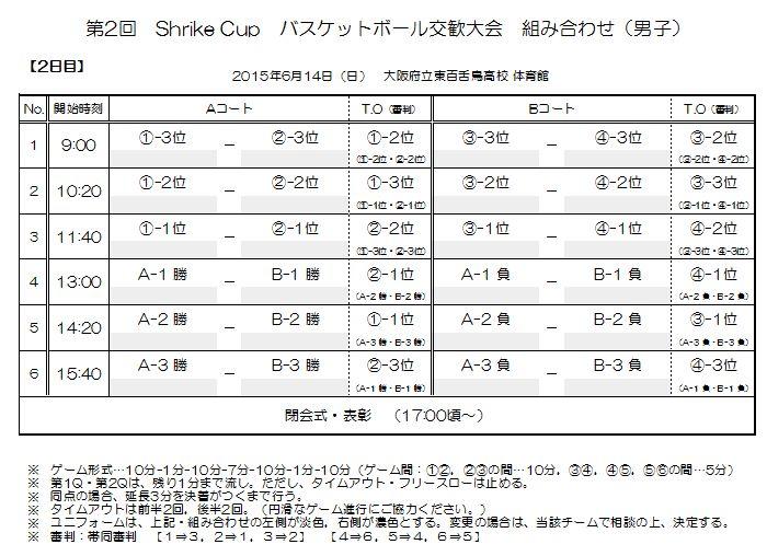shirike2-2.jpg