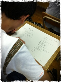 20120807 講習.png