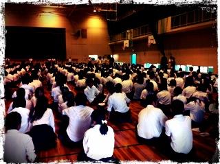 20120827 学年集会.png