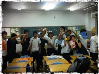 20120910 クラス混合 集合写真.png