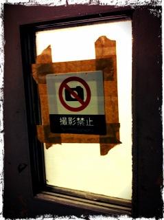 20120911 極秘.png