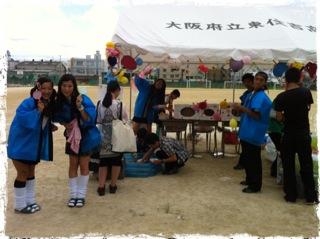 20120915 2組縁日.png