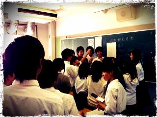 20121005 修学旅行の準備.png