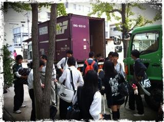 20121011 荷物搬入2.png