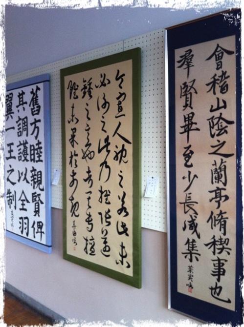 20121026 習字.png