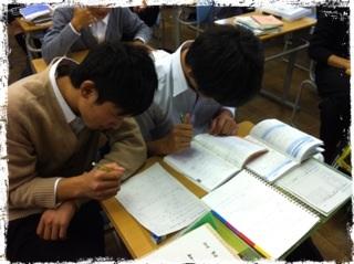 20121029 勉強!!.png