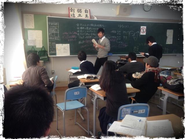 20121203 試験1日目.png