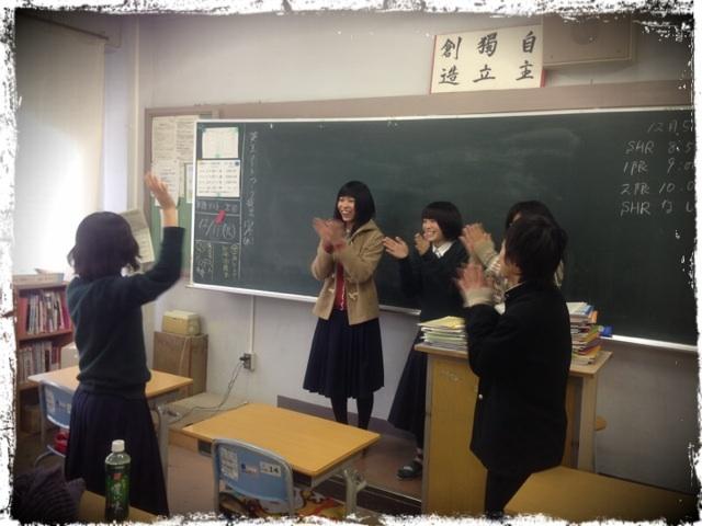 20121205 日本史ごっこ.png