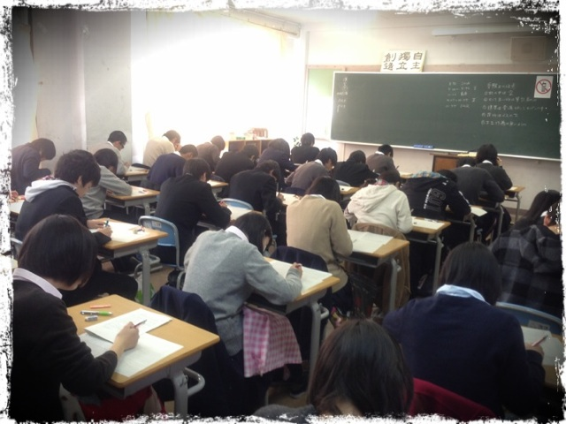 20121205 試験中.png