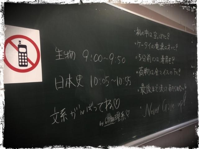 20121205 黒板.png