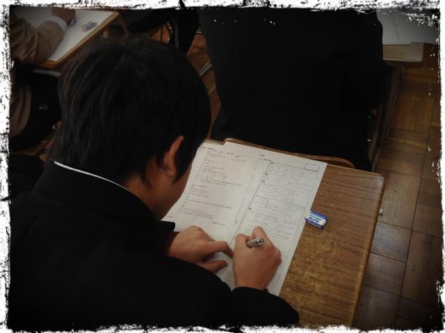 20121212 数学再テスト.png
