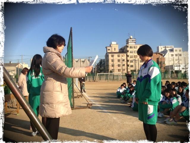 20121213 球技大会15.png