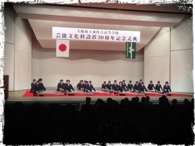 20121214 筝曲.png