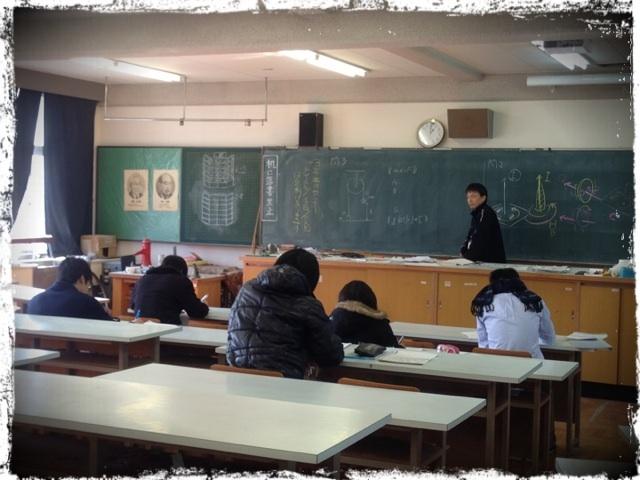 20121226 物理講習.png