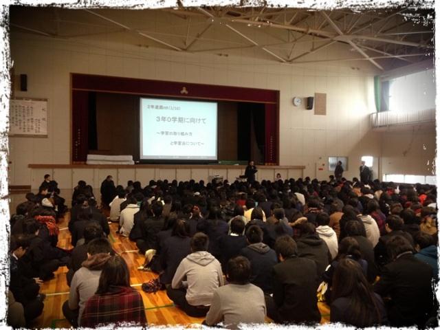 20130110 進路集会.png