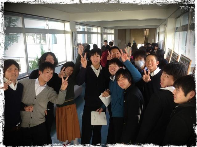 20130124 写真1.png
