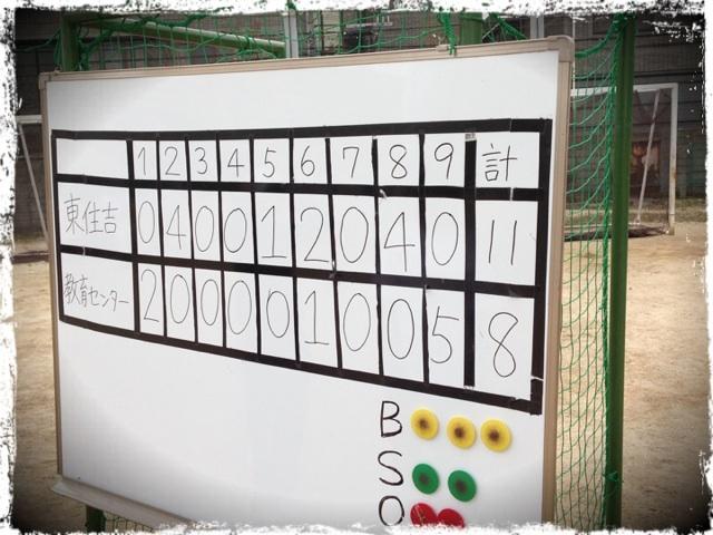 20130330 練習試合5.png