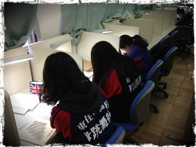 20130403 自習室2.png