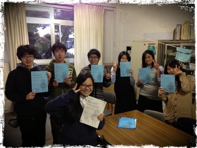 20130404 生徒会.png