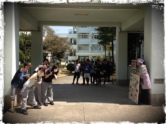 20130405 入学式1.png