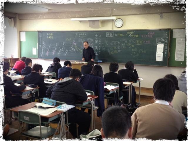 20130410 授業開始1.png