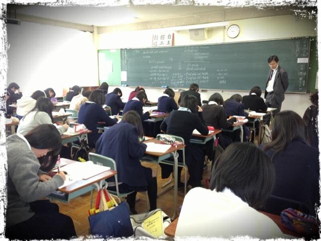 20130410 授業開始.png
