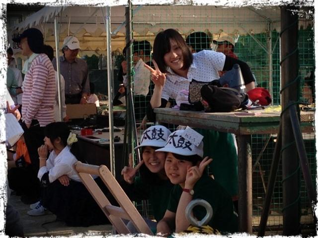 20130524 応援.png