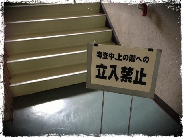20130708 考査.png