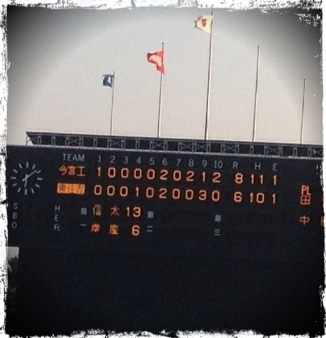 20130711 野球部夏2.png