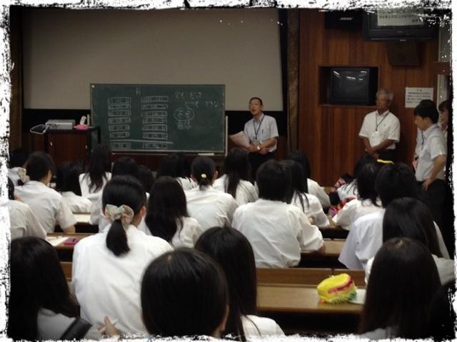 20130821 指定校推薦説明会.png