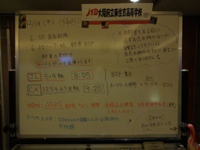 2013-12-19_07-28-59.JPG