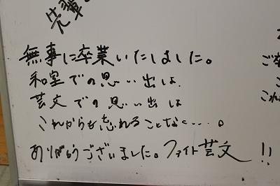 2016-03-03 06.54.13.jpg
