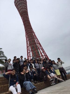 2016-04-27_20-09-50.JPG
