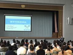 20201017 保護者講演会2年.jpgのサムネイル画像