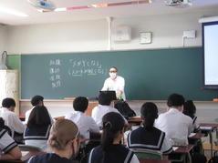 14_大神雄一郎先生.JPG