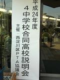 s-CIMG4263.jpg
