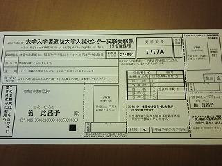 s-CIMG5435.jpg