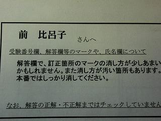 s-CIMG5463.jpg